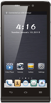 GFive President A97 price in pakistan
