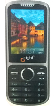 GRight G555 price in pakistan