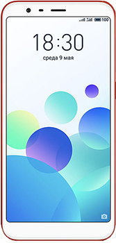 Meizu M8c price in pakistan