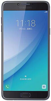 Samsung Galaxy C7 Pro price in pakistan