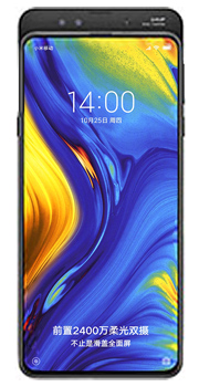 Xiaomi Mi Mix 3 price in pakistan
